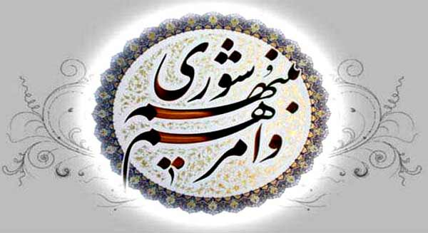 همایش شوراهای اسلامی شهرستان رودسر برگزار شد
