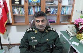 تأسیس سپاه پاسداران انقلاب اسلامی، اوج بصیرت دینی و انقلابی امام خمینی (ره)