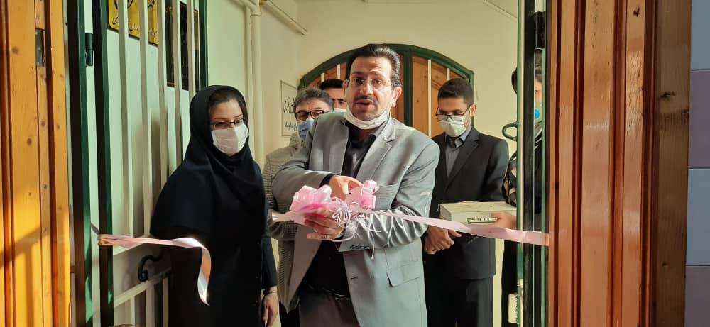"""افتتاح مرکز تخصصی خدمات روان شناسی، مشاوره ازدواج و تحکیم خانواده """" رابین """" در لنگرود"""