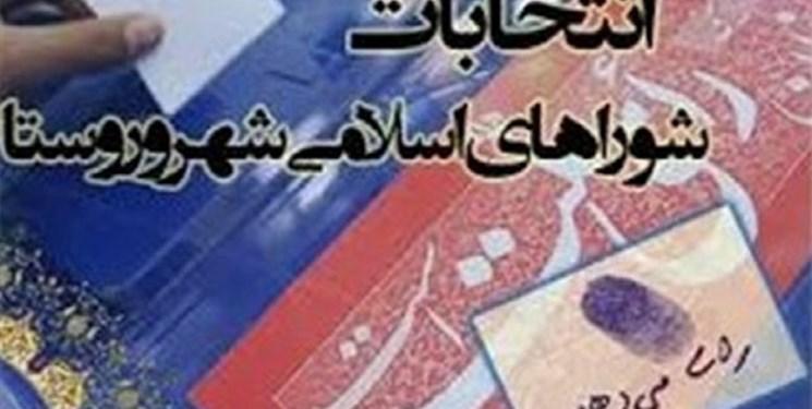 آغاز نامنویسی داوطلبان گیلانی در ششمین دوره انتخابات شوراهای روستا
