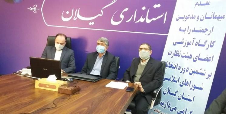 ثبتنام ۱۴ هزار و ۱۹۹ داوطلب در انتخابات شورای روستاهای گیلان