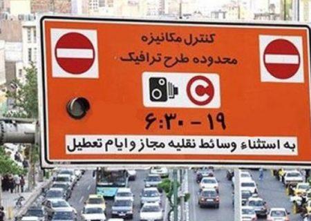 سیر تا پیاز اجرای طرح ترافیک در سال ۱۴۰۰