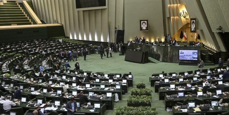 عزم مجلس برای رفع موانع تولید با ارائه طرح دو فوریتی