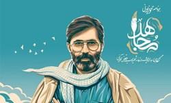 یادداشت| کامران تا سید مرتضی؛ روایتی صمیمی از مسیر شدن