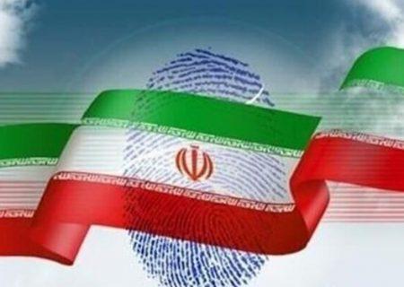 ۳۷۵ داوطلب انتخابات شوراهای شهر در گیلان رد صلاحیت شدند