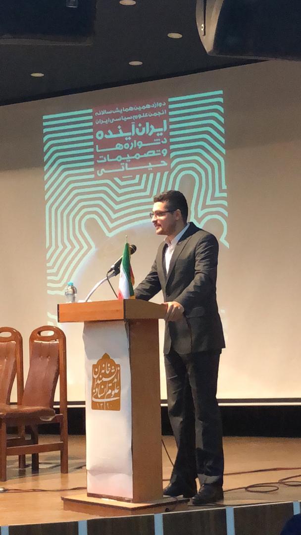 آسیب شناسی جنبش دانشجویی بعد از پیروزی انقلاب اسلامی ایران