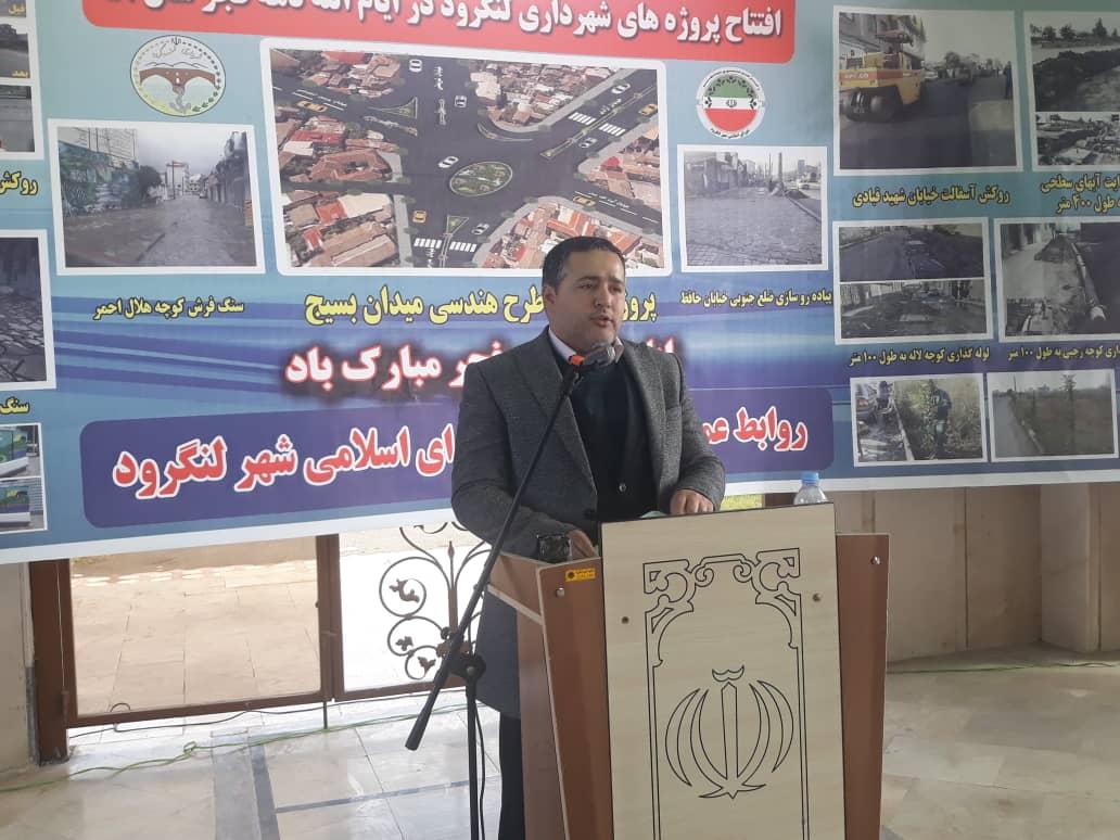 برگزاری جشن نوروز در ایام عید در پارک فجر/ تمام سعی ما جلب رضایت شهروندان است
