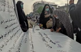 امضای نخستین طومار محکومیت برجام ۲ توسط گیلانیها/ گیلانیان: بهشدت نگرانیم