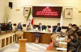 جلسات شورای زکات برابر دستور ابلاغی توسط بخشداریها اجرایی شود
