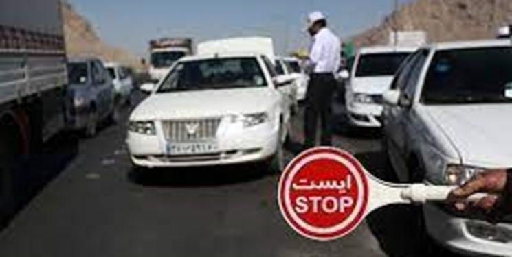 سفر به گیلان در عید فطر ممنوع شد
