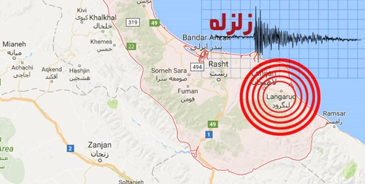 وقوع ۱۳ زمینلرزه در گیلان طی ۶۰ روز/ گیلان نیازمند حداقل ۵ ایستگاه لرزهنگاری است