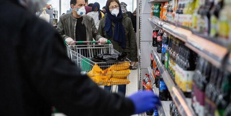 پروتکلهای بهداشتی در فروشگاههای زنجیرهای رعایت شود