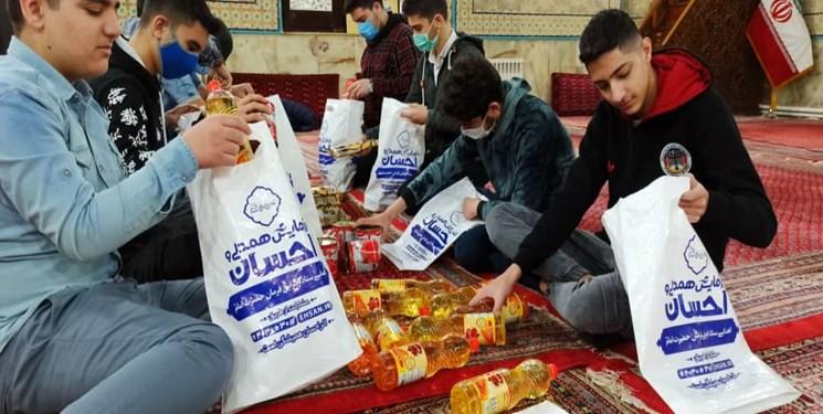 کانون مشکات به یاری نیازمندان آمد/ توزیع ۲۰ میلیون بسته معیشتی توسط کانون مشکات