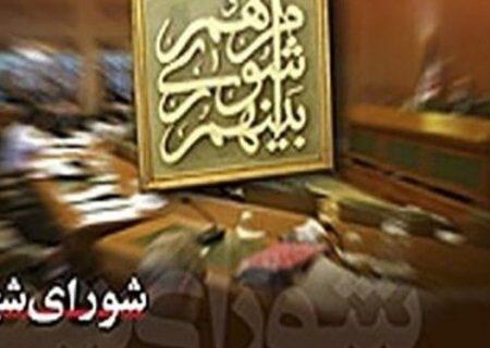 نمره ضعیف شورای پنجم و انتظار رشتوندان از شورای ششم